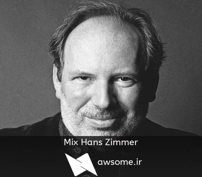میکس زیبای هانس زیمر – Hans Zimmer Mix